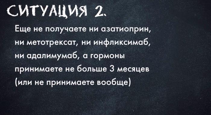 img_0181-1