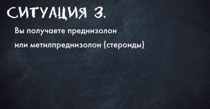 img_0185-1